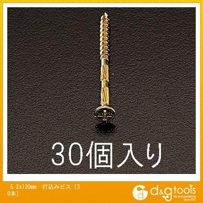 5.2x120mm打込みビス[30本]   EA945VE-52