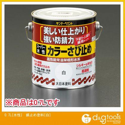 エスコ 0.7L[水性]錆止め塗料[白] EA942EB-61 0