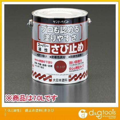 【送料無料】エスコ 7.0L[油性]錆止め塗料[赤さび] EA942ED-31