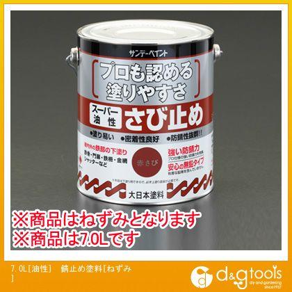【送料無料】エスコ 7.0L[油性]錆止め塗料[ねずみ] EA942ED-33 0