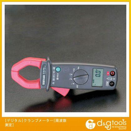 【送料無料】エスコ [デジタル]クランプメーター[周波数測定] EA708D-15