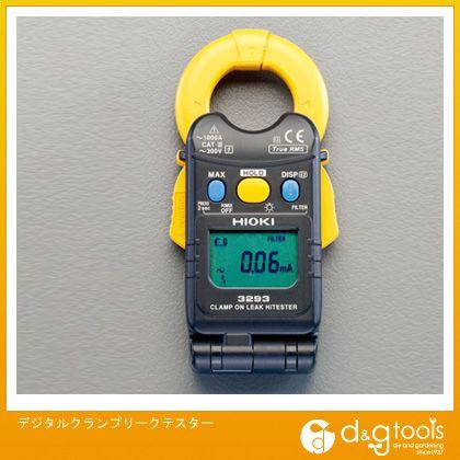 【送料無料】エスコ デジタルクランプリークテスター EA708LB-3