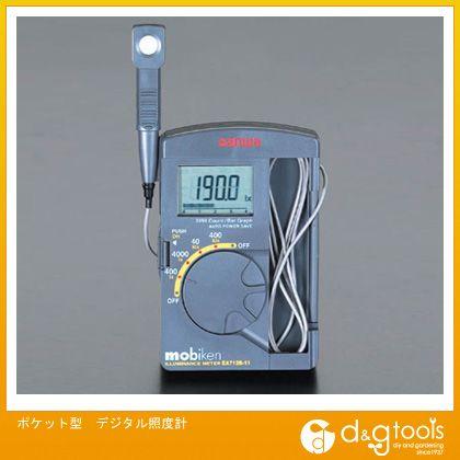 【送料無料】エスコ ポケット型デジタル照度計 EA712B-11 0