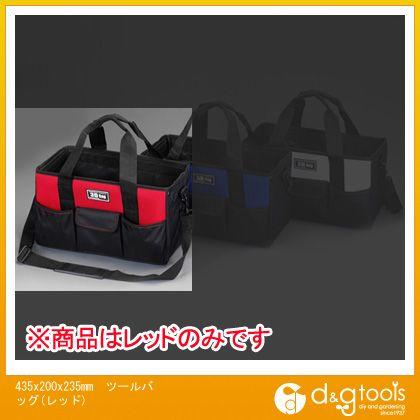 435x200x235mmツールバッグ(レッド)   EA925CH-3R