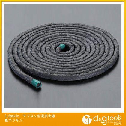 テフロン含浸炭化繊維パッキン  3.2mm×3m EA351BF-1