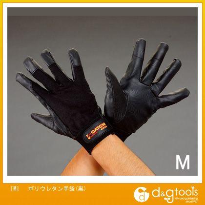 ポリウレタン手袋 黒 M EA353BG-81