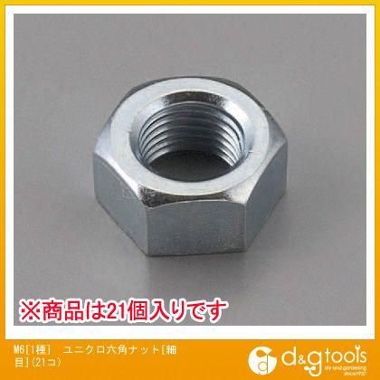 M6[1種]ユニクロ六角ナット[細目](21コ)   EA949LS-506