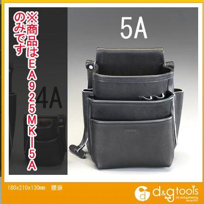 【送料無料】エスコ 180x210x130mm腰袋 EA925MK-5A
