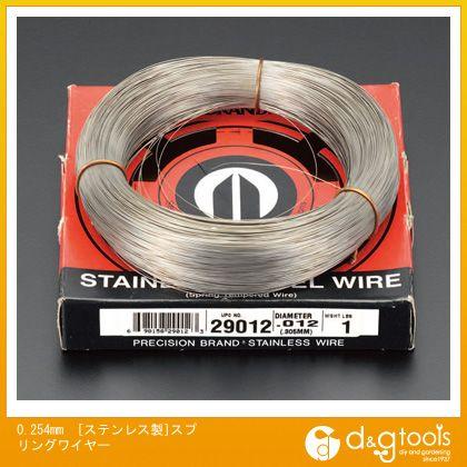 0.254mm[ステンレス製]スプリングワイヤー   EA951A-0.2A