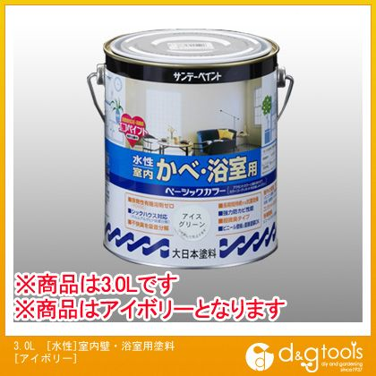 【送料無料】エスコ 3.0L[水性]室内壁・浴室用塗料[アイボリー] EA942EG-22