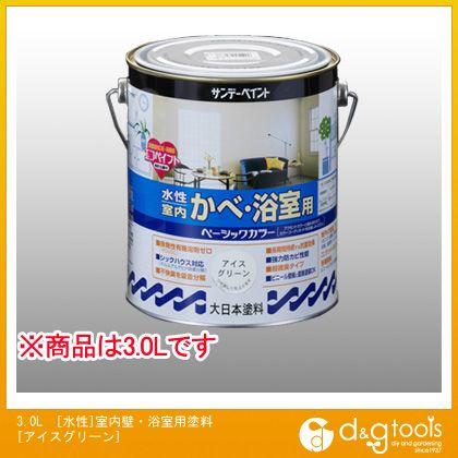 【送料無料】エスコ 3.0L[水性]室内壁・浴室用塗料[アイスグリーン] EA942EG-23