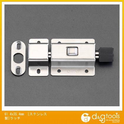 61.4x35.4mm[ステンレス製]ラッチ   EA951BL-11