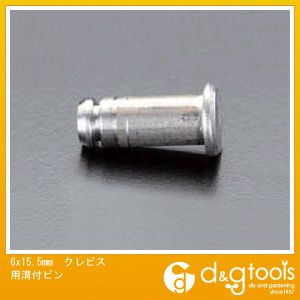 6x15.5mmクレビス用溝付ピン   EA953BA-6