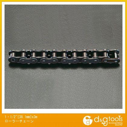 """1・1/2""""[38.1mm]x3mローラーチェーン   EA967E-10"""