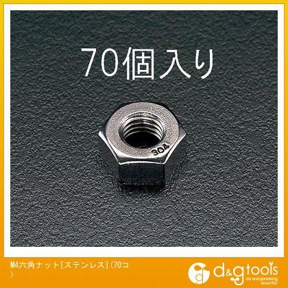M4六角ナット[ステンレス](70コ)   EA949SC-4