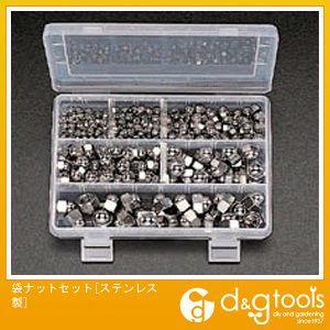【送料無料】エスコ 袋ナットセット[ステンレス製] EA949SG