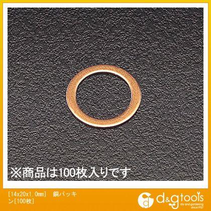 [14x20x1.0mm]銅パッキン[100枚]   EA949WD-14
