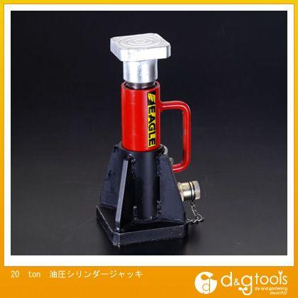 20ton油圧シリンダージャッキ   EA993KJ-20