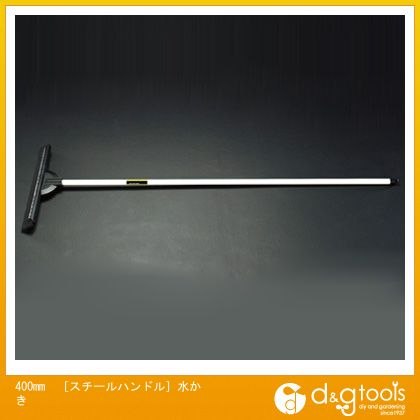 400mm[スチールハンドル]水かき   EA928CA-3S