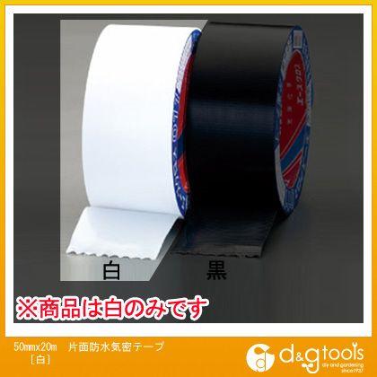 50mmx20m片面防水気密テープ[白]   EA944MJ-1