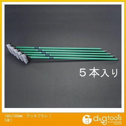 【送料無料】エスコ 180x1300mmデッキブラシ[5本] EA928CC-9