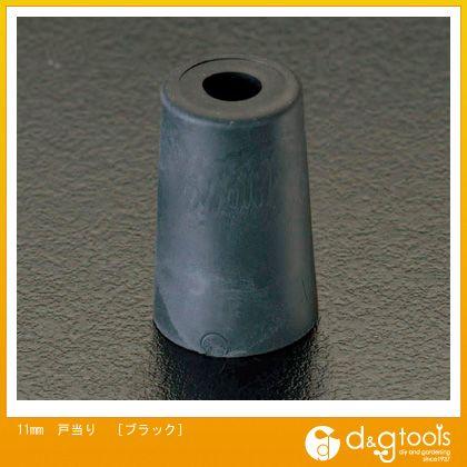 11mm戸当り[ブラック]   EA951LG-25
