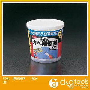 500g壁補修剤[屋外用]   EA934JA-5
