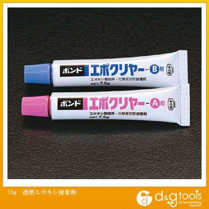 エスコ 15g透明エポキシ接着剤 (EA934KA-4)