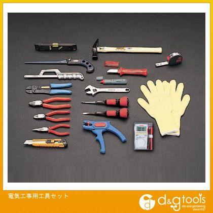 【送料無料】エスコ 電気工事用工具セット EA33
