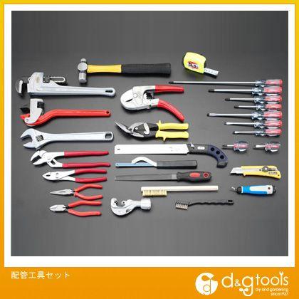 【送料無料】エスコ 配管工具セット EA34