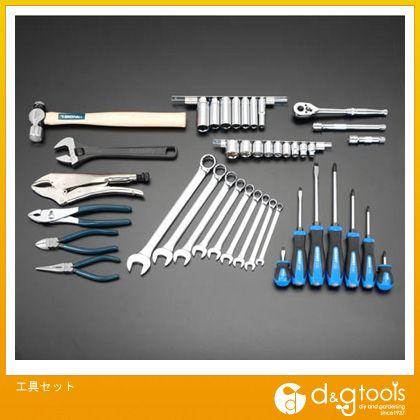 【送料無料】エスコ 工具 セット EA65 工具箱 ツールセット 手動工具セット