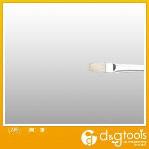 エスコ [2号]画筆 EA109MK-31