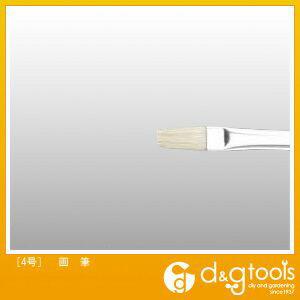 エスコ [4号]画筆 EA109MK-33