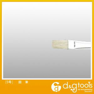 エスコ [5号]画筆 EA109MK-34