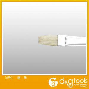 エスコ [6号]画筆 EA109MK-35