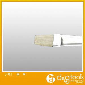 エスコ [7号]画筆 EA109MK-36