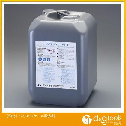 シリカスケール除去剤  20kg EA115-5