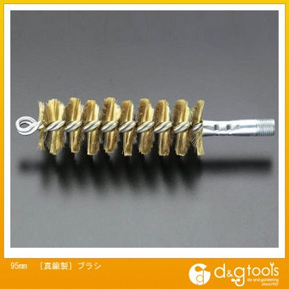 【送料無料】エスコ [真鍮製]ブラシ 95mm EA115GG-31