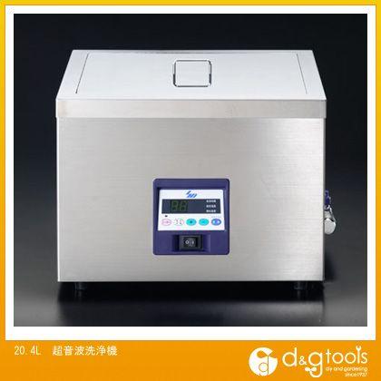 【送料無料】エスコ 超音波洗浄機  20.4L EA115HD-9  超音波洗浄器宝飾用工具