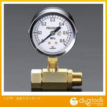 """1/2""""PF水圧テストゲージ   EA115F-3"""