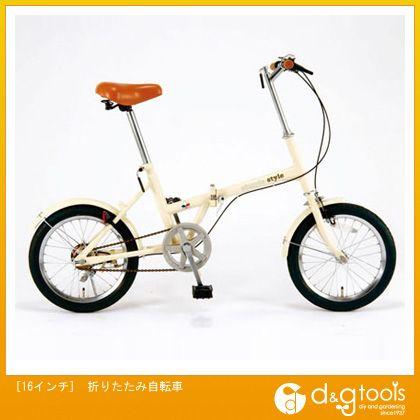 【送料無料】エスコ [16インチ]折りたたみ自転車 EA986Y-15便利グッズ(レジャー用品)