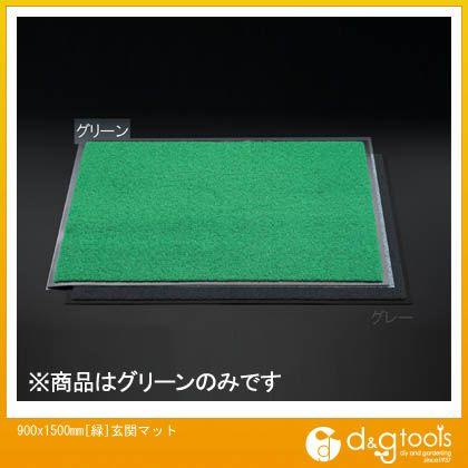 900x1500mm[緑]玄関マット   EA997RH-85