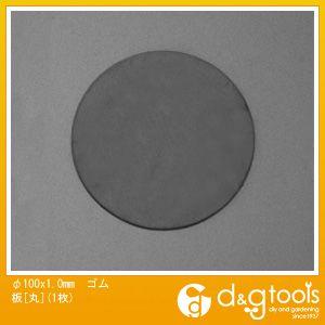 φ100x1.0mmゴム板[丸](1枚)   EA997XC-19