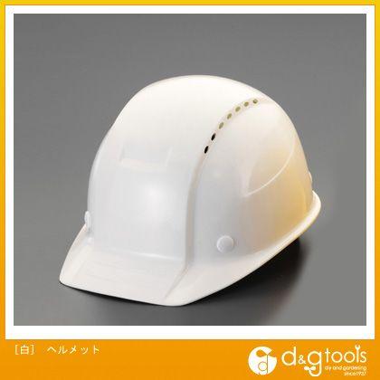 【送料無料】エスコ(esco) [白]ヘルメット EA998AB-5