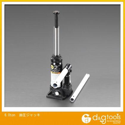 エスコ 6.0ton油圧ジャッキ EA993BE-6