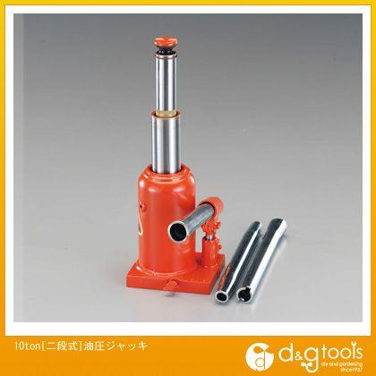 【送料無料】※法人専用品※エスコ 10ton[二段式]油圧ジャッキ EA993BL-10