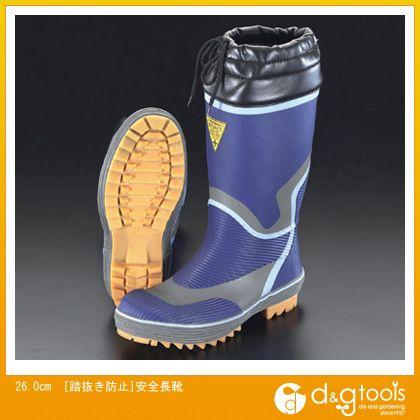 【送料無料】エスコ(esco) 26.0cm[踏抜き防止]安全長靴 EA998RH-26 0