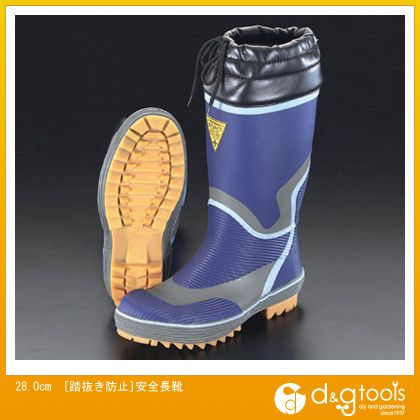 【送料無料】エスコ(esco) 28.0cm[踏抜き防止]安全長靴 EA998RH-28 0