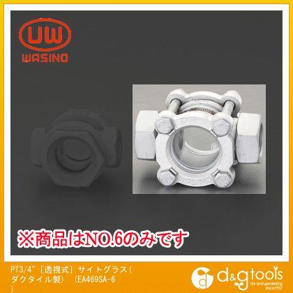 エスコ/esco PT3/4''[透視式]サイトグラス(ダクタイル製) EA469SA-6