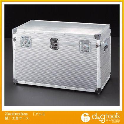 [アルミ製]工具ケース  750×400×450mm EA502AC